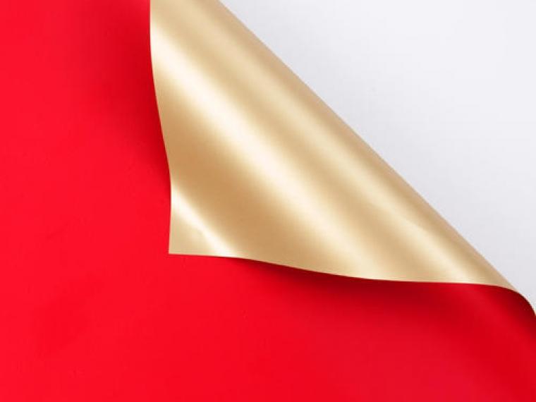 Корзина плетеная (бамбук) D13/Н9,5/28 см, желтый